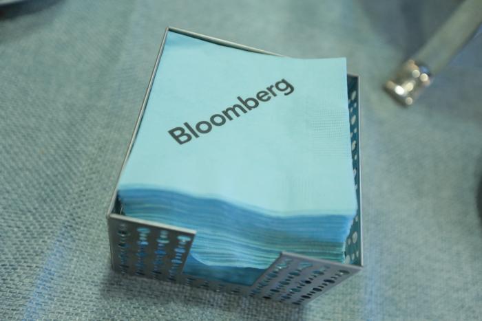 Bloomberg Naps